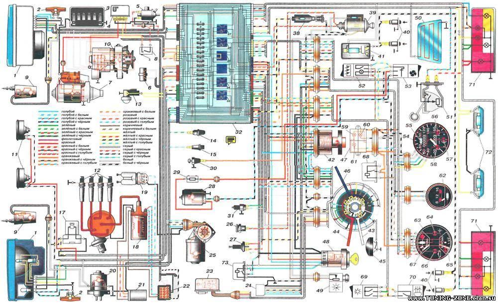 Схема электрическая форд фокус