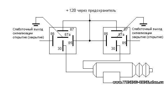 Схема блокировки двигателя с